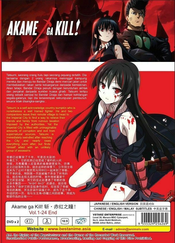 AKAME GA KILL! Complete Series (1-24 End) English Dub Ship From USA