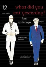 Collectible Comic Manga What Did You Eat Yesterday Volume 12 h820 l570 w50 - $19.47