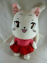 "Fairy Tail Cat Carla 15"" Doll Plush Soft Toy from Cartoon - $20.78"