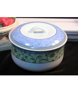 Vintage Wedgwood Porcelain Dinnerware Watercolour Covered Casserole - $99.99