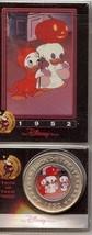 Disney Nephew Ducks  dated 1952 Decades Coin - $28.95
