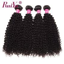RUIYU Hair Peruvian Afro Kinky Curly Hair Bundles 100% Human Hair Weaving 4 Bund - $272.00