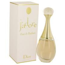 Christian Dior J'adore Perfume 2.5 Oz Eau De Parfum Spray image 3