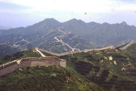 35mm Slide Mountain Range and Great Wall of China (#6) - $4.75