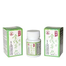 ??????????? Superior Fu Fang Jin Qian Chao Pill (forKidney and Gall Bladder Ston - $28.70