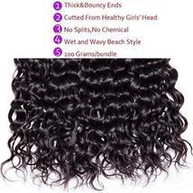 Maxine Brazilian Virgin Hair 1 bundle Water Wave Hair Wet and Wavy Water Weave H image 8