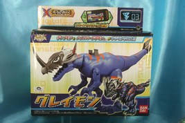 Bandai Digimon Fusion Xros Wars Action Figure Series 03 Greymon  - $119.99