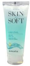 Avon Skin So Soft  Original Gelled Body Oil 6.76 fl oz - $12.86