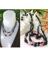 Vintage Glass Bead Necklace Set Pink Black West... - $45.95