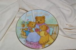 Avon Mother's Day Plate 1996 - $4.99