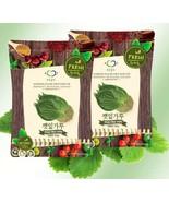 100% Natural Perilla leaves Powder Kkaennip Seasoning Spices 50g - 500g - $17.63+