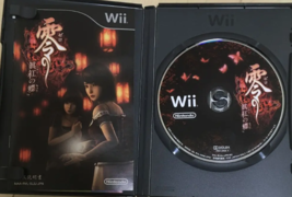 Zero Shinku no Chou (Nintendo Wii, 2012) - Japanese Version - $43.01
