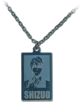 Durarara!! Sizuo Necklace GE4114 *NEW* - $13.99