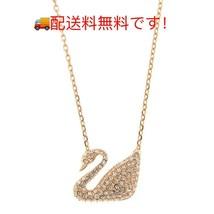 New Swarovski SWAROVSKI Necklace Pendant swan No.224 - $178.80