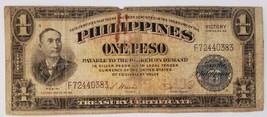 Manila PHILIPPINES Treasury Certificate 1 Peso Mabini Victory Series66 F... - $3.95