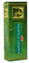 Hem Bulk Egyptian jasmine Incense Sticks, 120 sticks Free shipping - $7.66