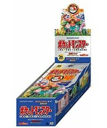 Pokemon card game XY BREAK concept pack Pokemon card game expansion pack... - $114.42