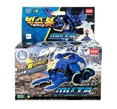 Bugsbot B-02 Ignition Basic Battle Muta Action Figure Battling Bug Toy image 2