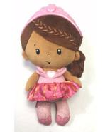 "Fisher Price Princess Doll Plush Chime Ballerina 10"" Hispanic Crown Tiar... - $26.72"