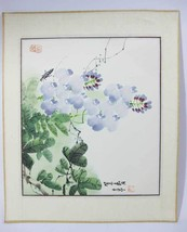 "Vintage Original Japanese Signed Water Color Painting Art  9-1/2"" X 11-1/2"" - $25.00"