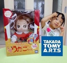 TAKARA TOMY Healing Partner Doll Toy I love to talk and sing! ! Utako-chan - $376.20