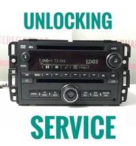 GM Radio CD DVD Players Unlocking Service - $48.76