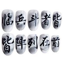 Chinese Character Grey/White False Fingernails Artificial Nails Decor Nails Tips
