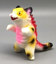 Max Toy Yellow Spotted Negora Ultra-Rare image 2