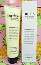 Philosophy Purity Made Simple Pore Extractor Exfoliating Clay Mask Acne 5oz Huge - $24.44