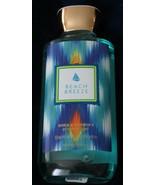 Bath and Body Works 'BEACH BREEZE' Shower Gel 10 fl.oz./295ml **New** - $9.85