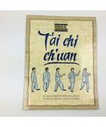 Tai Chi Ch'uan Great Wall Poster 38 1/2 X 32 - $22.74