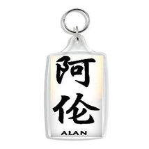 chinese names keyring double sided  handmade in uk from uk made parts keyring, k image 2