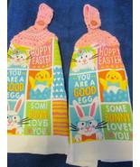 Crochet Top Kitchen Towels You're A Good Egg - $6.00