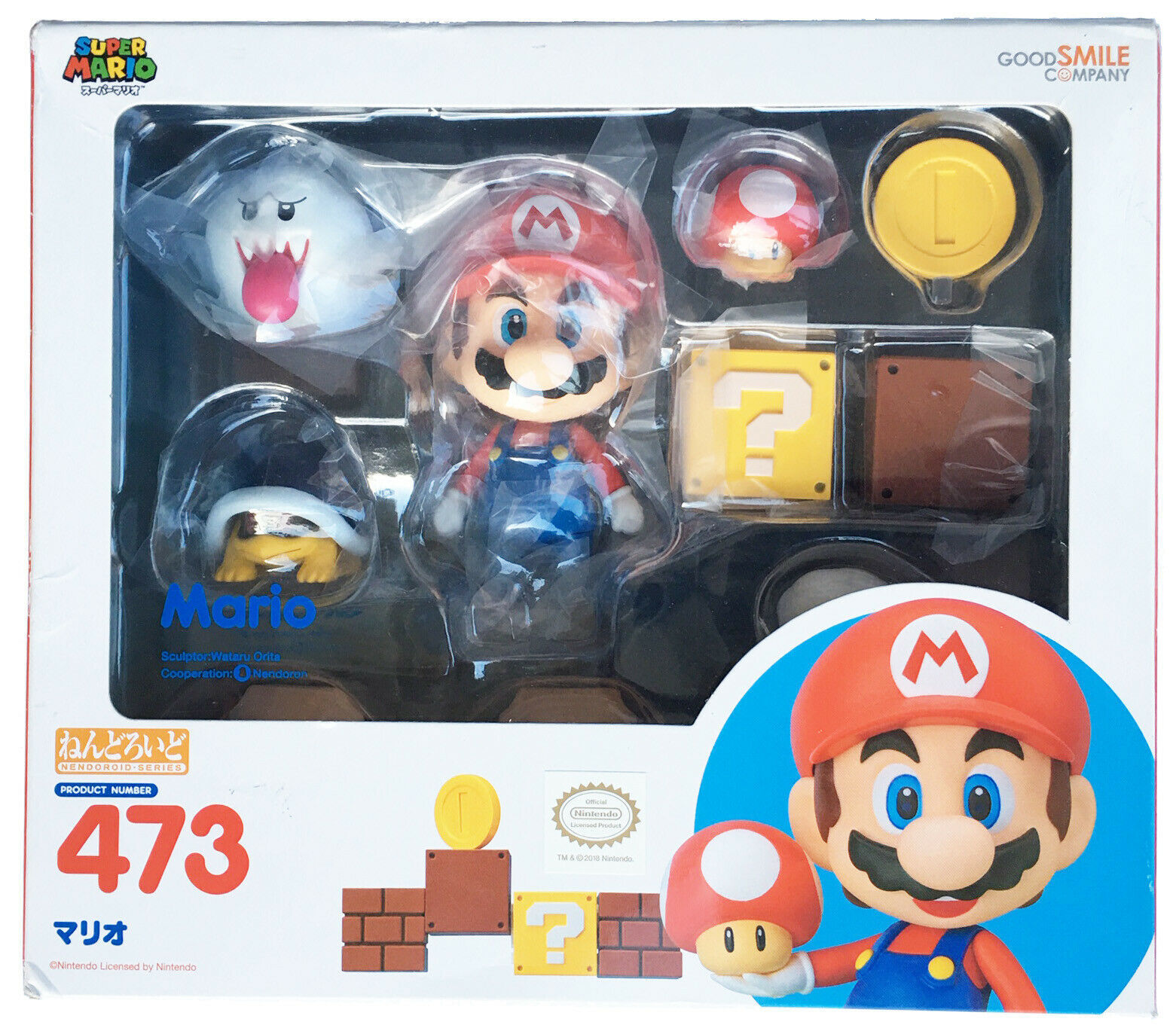 Super Mario 6 Inch Classic Skin Action Figure Nendoroid Series 473 Good Smile Co