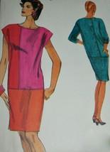 Rare Very Easy Very Vogue Pattern 8080 Misses & Petite Dress Size 8-10-12 Uncut - $18.57
