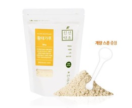 100% Pure Yellow Dried Pollack Freeze-Dried Natural Seasoning Health Food 300g image 2