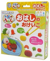 *Gintori industry Ginpo chopsticks of lesson A-RDCLF - $14.96