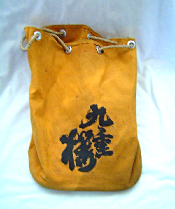 Vintage Chinese Drawstring Carry All  Work Bag Yellow Wooden Bottom