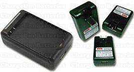 HTC EVO V Virgin Mobile Battery Charger Dock External Home Travel BG8610... - $12.79