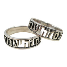 Hebrew This Too Shall Pass Ring Solomon King Inspirational Jewelry Silve... - $21.41+