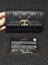 AUTH CHANEL BLACK QUILTED CAVIAR LARGE BOY TRI-FOLD COIN WALLET