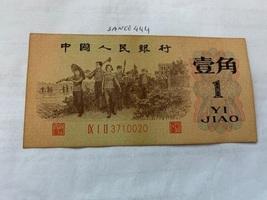 China the third series of RMB 1 jiao banknote 1962 - $4.95