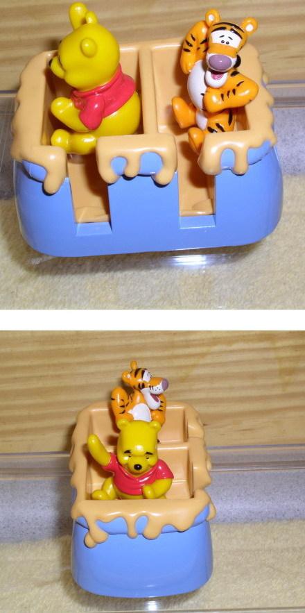 Disney Winnie the Pooh Tigger Die Cast Metal ride WDW