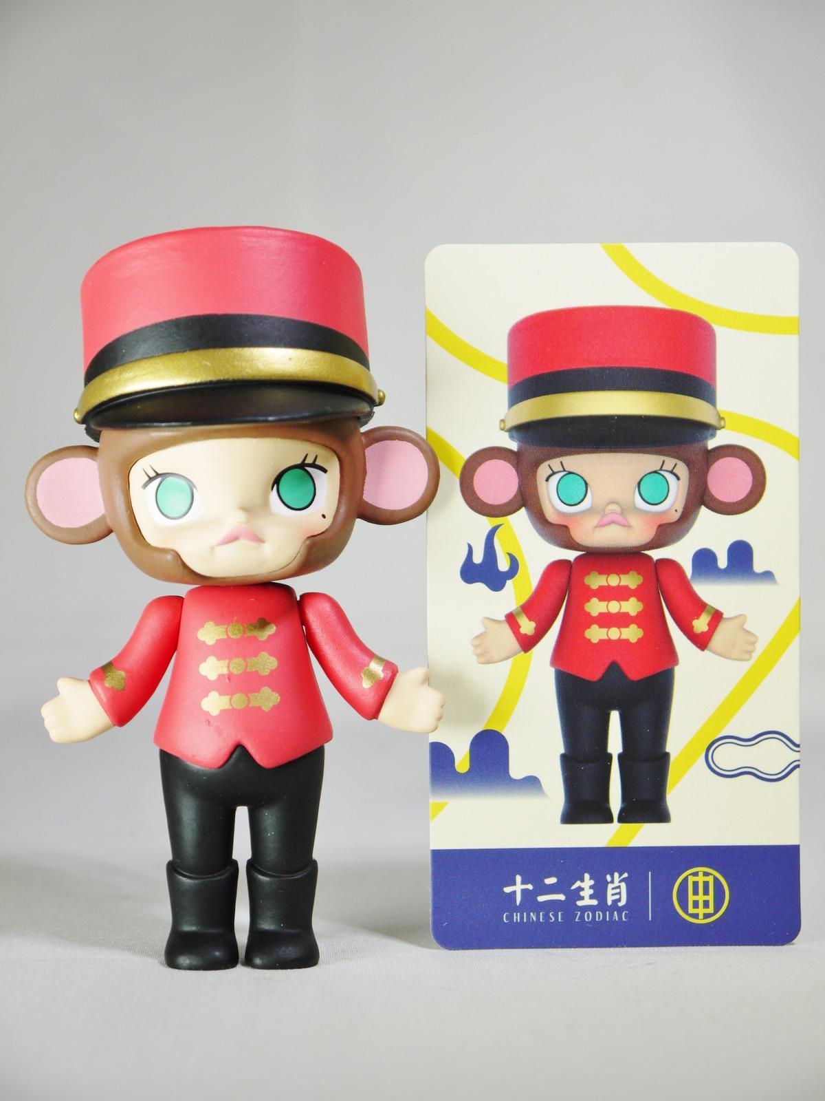 POP MART Kennyswork BLOCK Little Molly Chinese Zodiac Monkey Porter Mini Figure