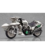 Fate/Zero: Saber Motored Cuirassier Figma Action Figure (ex:ride Spride.... - $79.99
