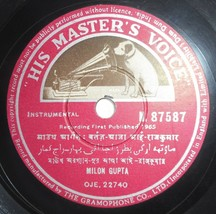 India Instrumental Milon Gupta 78 RPM Record Record No N.87587 r1821 - £34.17 GBP