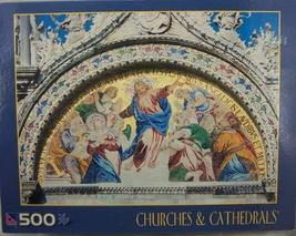 St. Marks Basilica, Italy, Churches and Cathedrals, Jigsaw Puzzle, 500 P... - $19.80