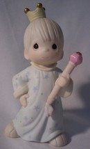 Precious Moments 1995 A Prince Of A Guy Porcelain Figurine New In Box - $24.74