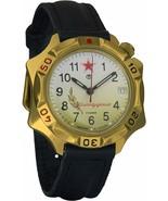 Vostok Komandirskie 539707 Laurel Wreath Mechanical Mens Military Wrist ... - $48.10