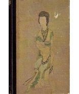 Das Madchen Orchidee [Hardcover] Pearl S Buck - $2.53